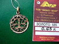 Новое Золото 585 пробы Знак Зодиака Весы 0.65 грамма