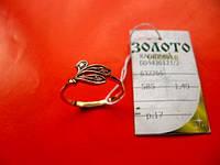 Новое кольцо 1.49 грамма 17 размер Золото 585* пробы