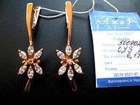 Женские серьги из золота 6.14 грамма Золото 585* пробы, фото 1