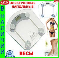 Электронные напольные весы, стеклянные, до180 кг