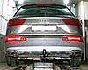 Фаркопы Audi Q7 2015-