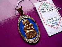 Золото 585 пробы БОГОРОДИЦА в ЭМАЛИ 7.68 грамма.