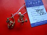 Сережки золоті з фіанітами 3.41 грама ЗОЛОТО 585 проби, фото 5