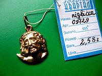 Ладанка ИИСУС В ТЕРНОВОМ ВЕНКЕ 2.58 грамма Золото 585*, фото 1