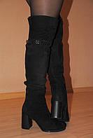 Высокие сапоги на небольшом каблуке зимние из замши