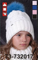 Шапка для девочки с натуральным мехом арт. 73-732017