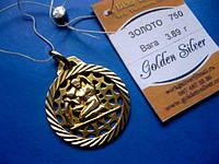 Знак Зодиака  ВОДОЛЕЙ Золото 750 пробы