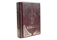 Библия. Книга священного писания ветхого и нового завета (MARMA ROSSA)