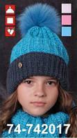 Комплект для девочки, шапка нат. мех+снуд арт. 74-742017