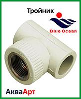 Тройник комбинированный с внутренней резьбой 32* 1/2в*32 BLUE OCEAN