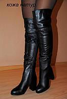Ботфорты на небольшом каблуке зимние из кожи