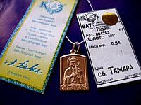 Иконка Ладанка Святая ТАМАРА 0.84 г.ОСВЯЩЕННАЯ в Киево-Печерской ЛАВРЕ ЗОЛОТО 585пр, фото 1
