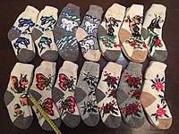 Детские шерстяные ангоровые носки