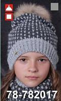 Комплект для девочки шапка и снуд с натуральным мехом арт. 78-782017