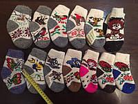 Детские теплые ангоровые носочки разные рисунки