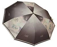 Модный женский зонт 920-5 cat