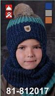 Комплект для мальчика шапка и снуд с натуральный мехом арт. 81-812017