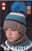 Шапка для мальчика без хомута с искусственным мехом арт. 84-842017
