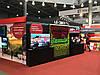 Новинки электроники и бытовой техники LG на CEE 2016