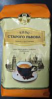 Зерновой кофе Кава Старого Львова Снiданкова 1кг