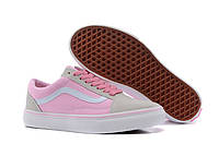 Кеды Vans Old Skool Pink-White-Grey 36-40 рр.