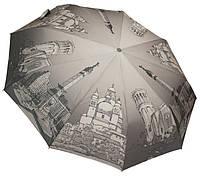 Стильный женский зонт автомат 121-2 cityt