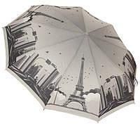 Стильный женский зонт автомат 121-3 cityt