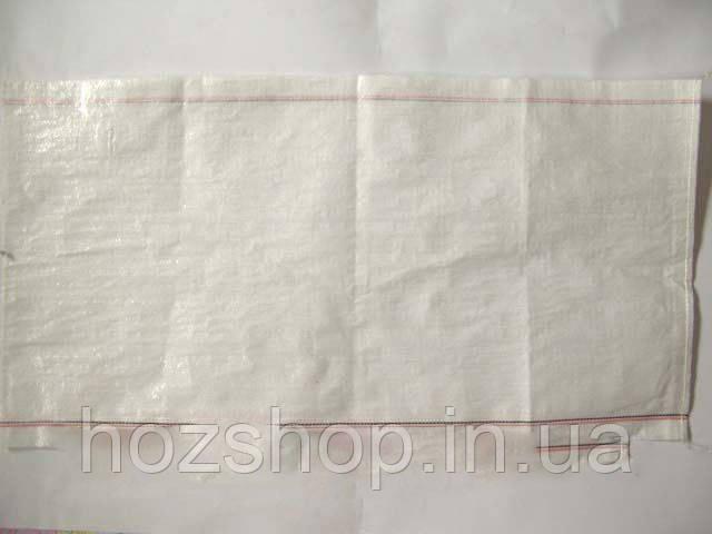 Мешок пропиленовый 55x90 (сахар 50 кг) зел/син