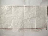 Мешок пропиленовый 55x90 (сахар 50 кг) кра/син
