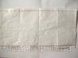 Мешок пропиленовый 30x45 (сахар 5 кг)