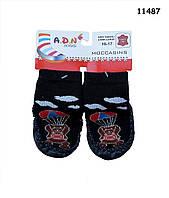 Домашние носочки-тапочки для мальчика. 10 см