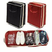 Сумка органайзер для обуви Shoe Tote