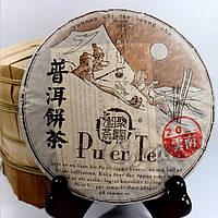 Чай Пуэр HENGRUN, 2006 год, 100г