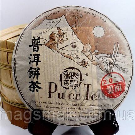 Чай Пуэр HENGRUN, 2006 год, 100 г, фото 2
