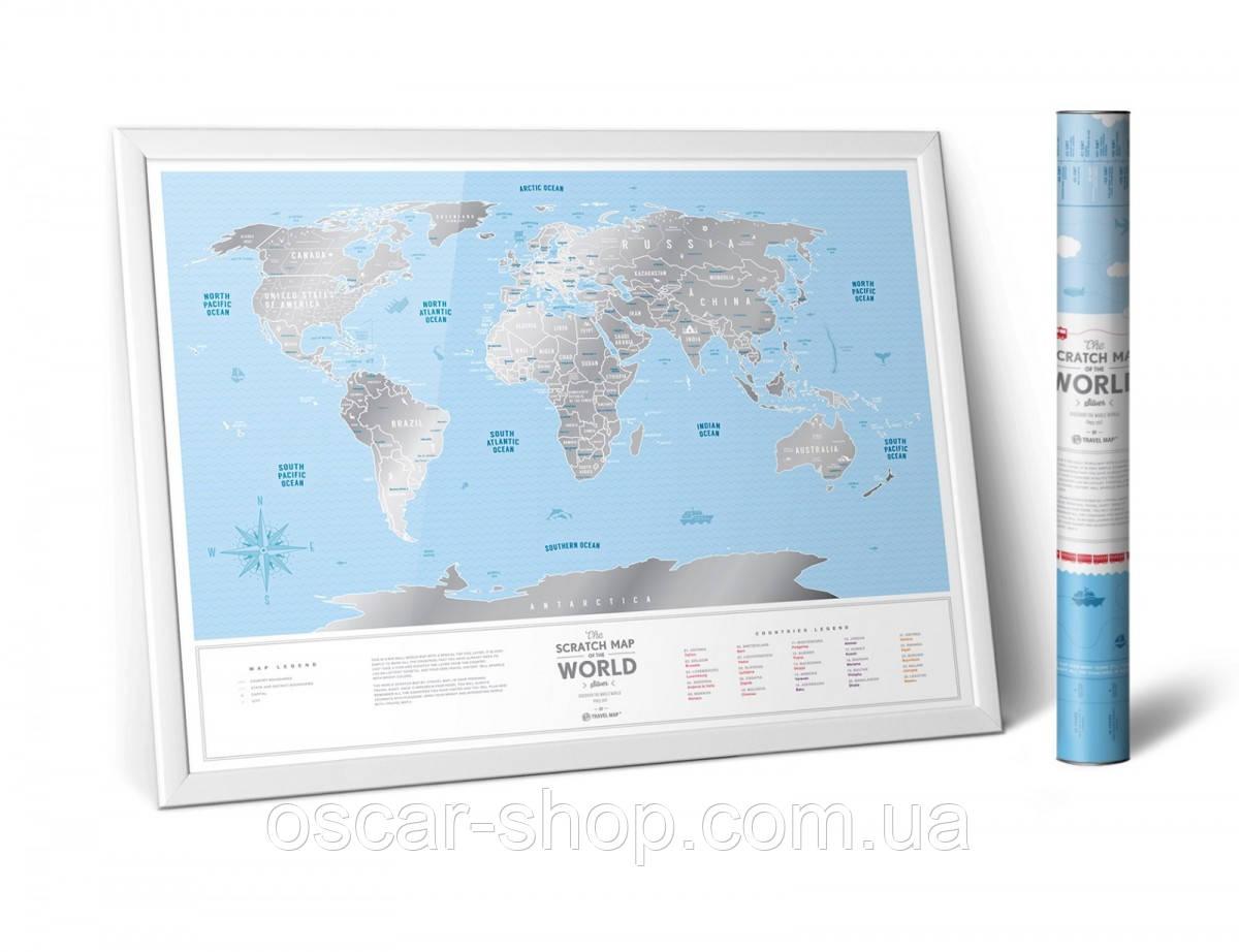 Скретч Карта Мира Travel Map Silver в тубусе / опт