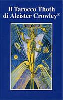 Tarocco Thoth di Aleister Crowley / Таро Тота Алистера Кроули