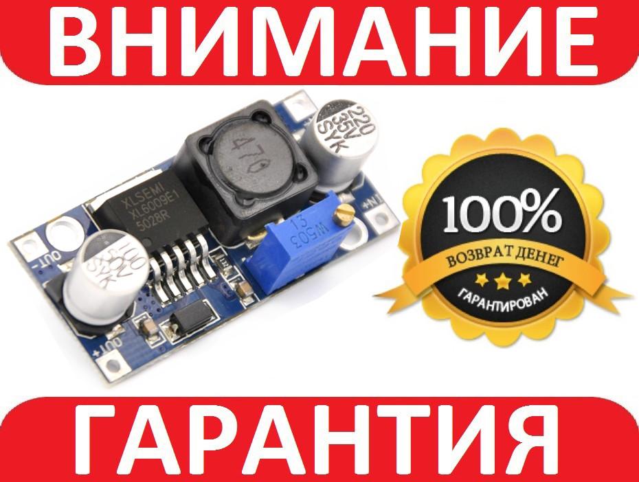 Повышающий преобразователь XL6009 аналог LM2577 4А