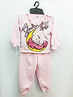 Трикотажная пижама Сладкий сон, байка
