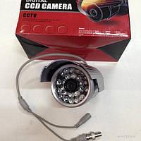 Камера видеонаблюдения NC-663E 480TVL 2,8mm металл