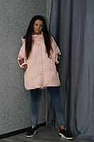 Куртка женская молодежная Рианна 2 цвета