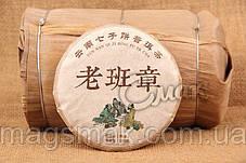 """Чай Пуэр """"Куньмин"""", 2013 год, 100 г, фото 2"""