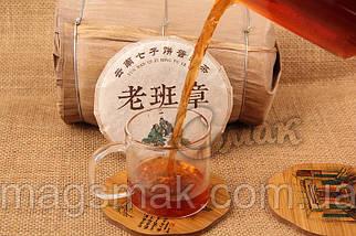 """Чай Пуэр """"Куньмин"""", 2013 год, 100г, фото 3"""