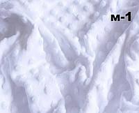 Белый плюш Minky