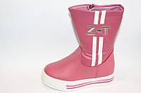 Зимняя обувь Сапоги для девочек от фирмы Lilin(26-31)