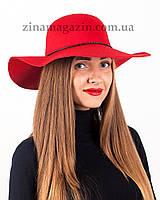 Женская широкополая шляпа красная