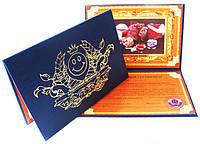 Подарочный сертификат рубиновые копи