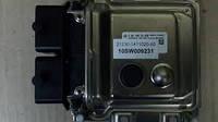 Электронный блок управления ЭБУ Bosch 21230-1411020-50