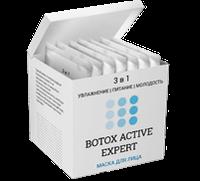 Botox Active Expert (Ботокс Актив Эксперт) крем маска класса люкс с эффектом омоложения