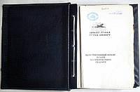 Иллюстрированный каталог деталей самолета ТУ -134 А. Силовая установка. Книга 4-я ч.1