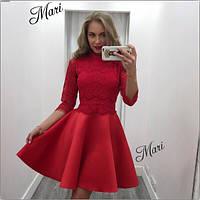 Женственное платье-солнце с красивейшим гипюром(цвета)